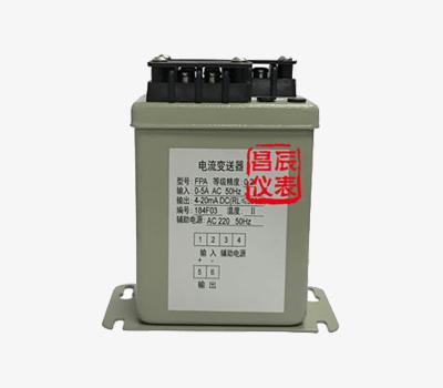 铁壳电流变送器