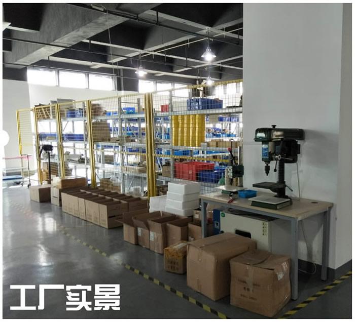 工厂实景3.jpg