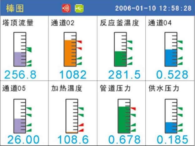 无纸温度记录仪.jpg