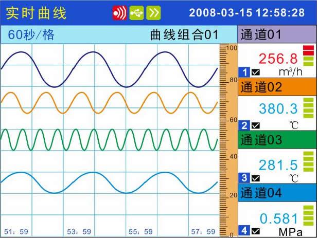 彩色无纸记录仪.jpg
