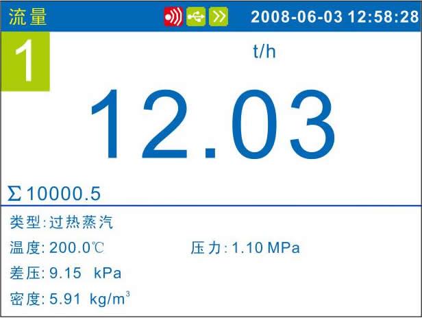 高速无纸记录仪.jpg